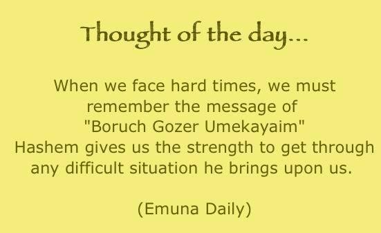 Emuna Daily