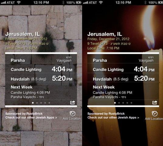 RB Shabbat Shalom App