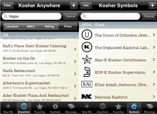 RB Kosher App