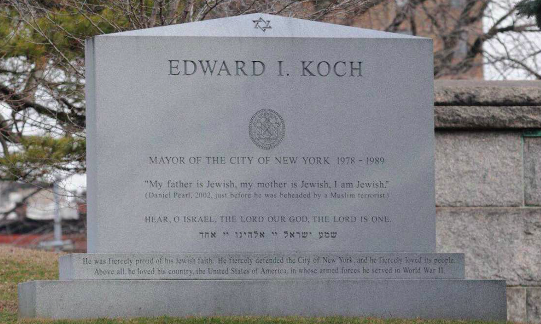 edward koch death and justice essay Edward koch, death and justice, the new republic, robert lee willie most helpful essay resource ever - chris stochs, student @ uc berkeley.