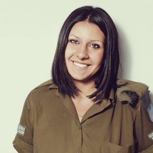 IDF Dina
