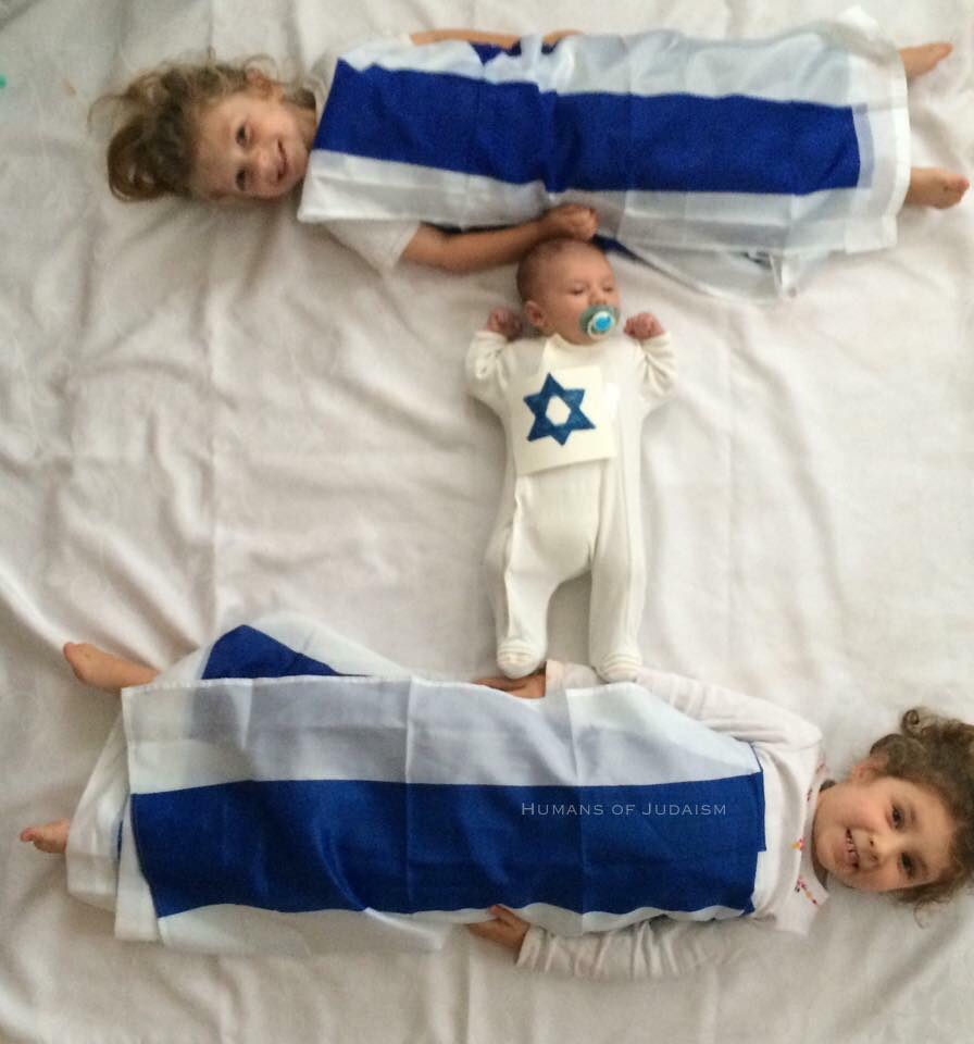 Children Israeli Flag