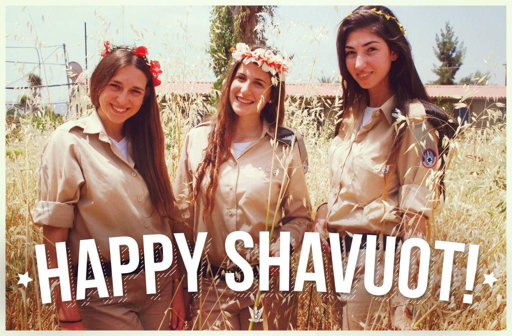 IAF Shavuot