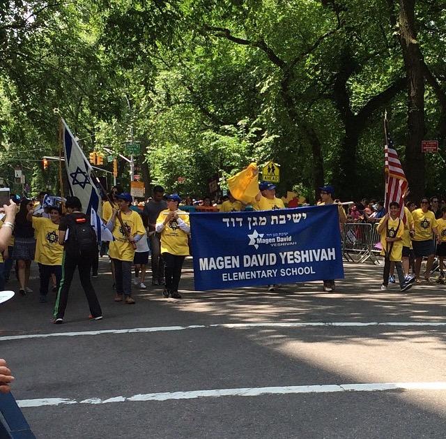 Magen David Yeshiva Israel Day Parade