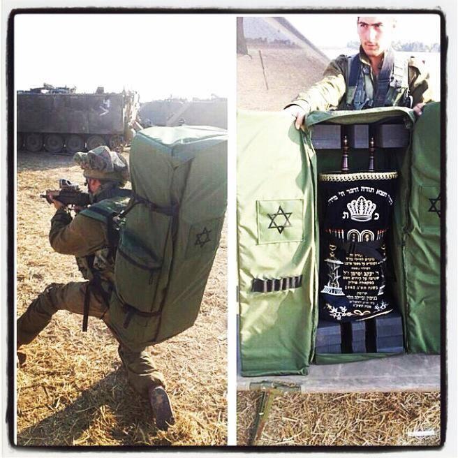 IDF Torah