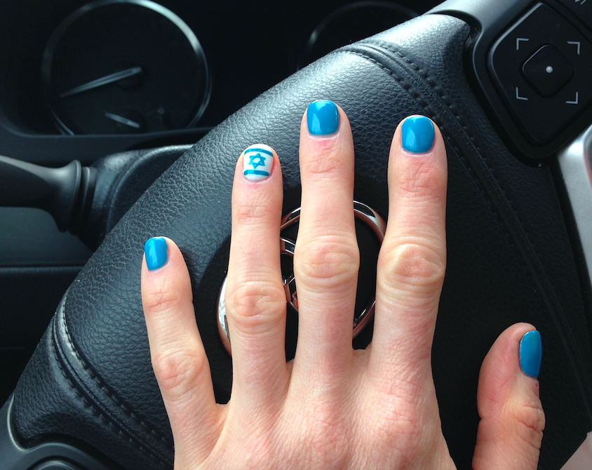 Israel Manicure