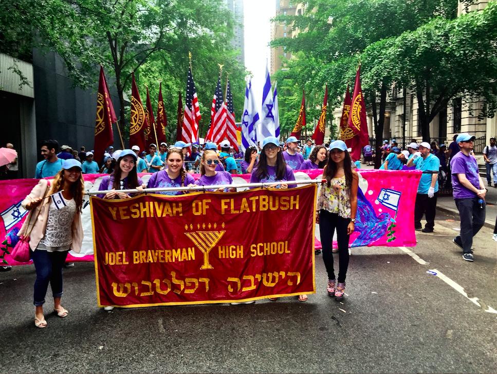 Flatbush Yeshiva Israel Day Parade