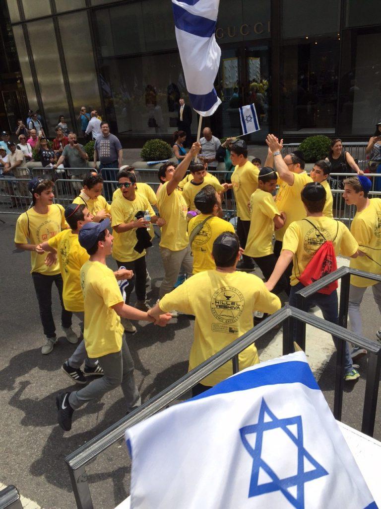 Hillel Yeshiva Israel Day Parade