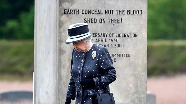 Queen Elizabeth Holocaust