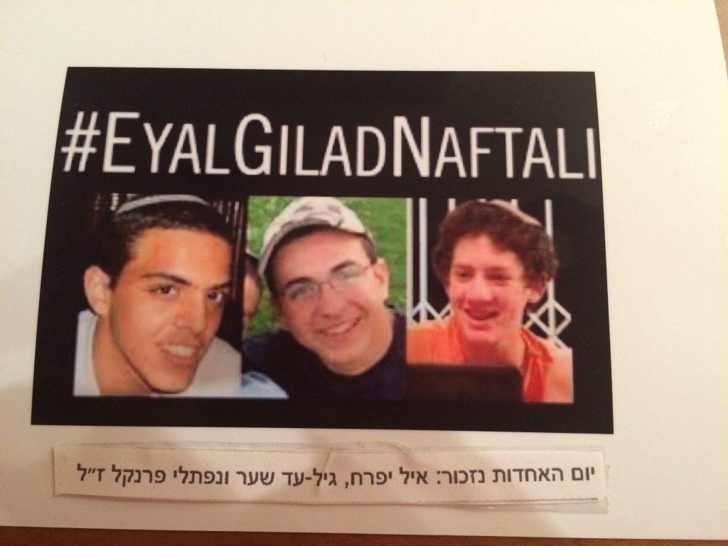 Eyal Gilad Naftali