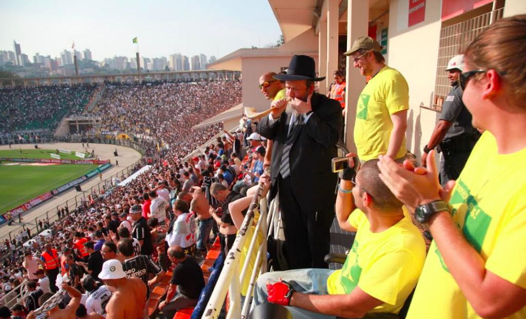 Shofar Morumbi Stadium in S. Paulo, Brazil