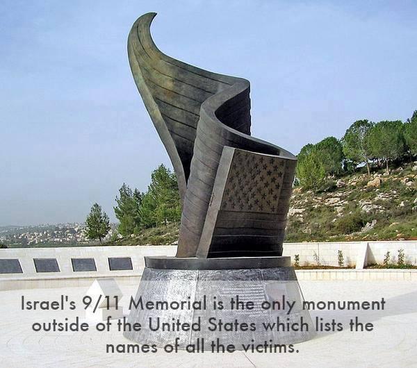 Israel 9/11 Memorial